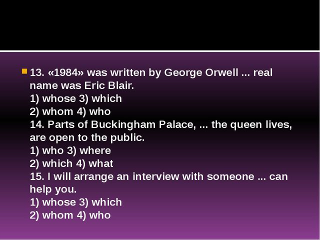 13. «1984» was written by George Orwell ... real name was Eric Blair. 1) who...