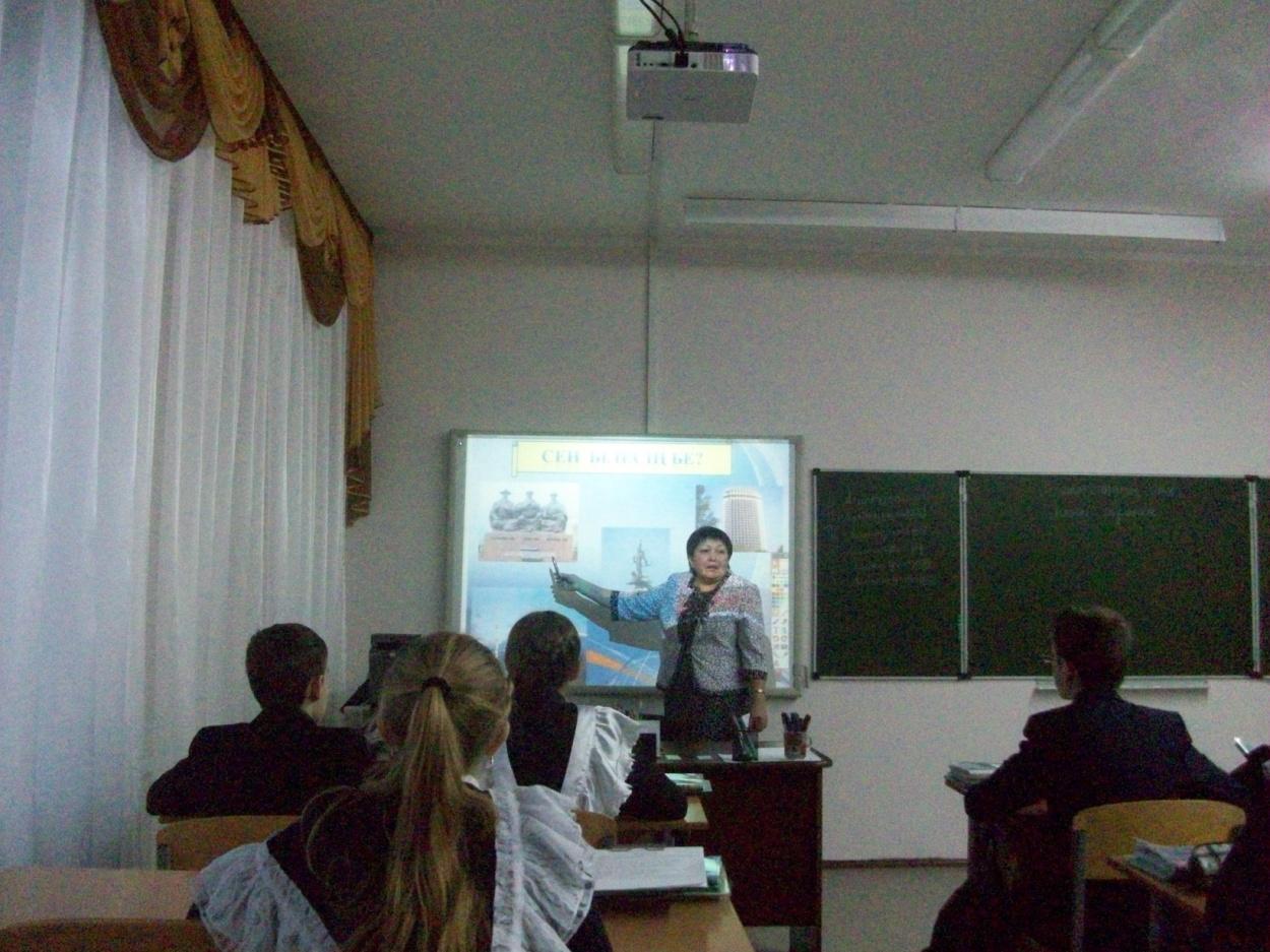 E:\Foto\Школа\урок открытый\102_6533.JPG