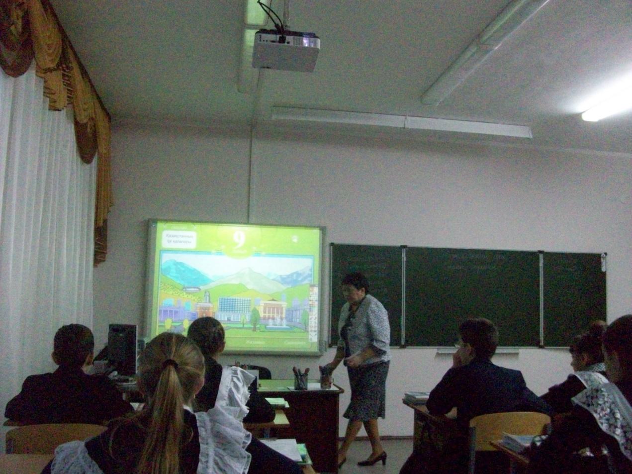 E:\Foto\Школа\урок открытый\102_6532.JPG