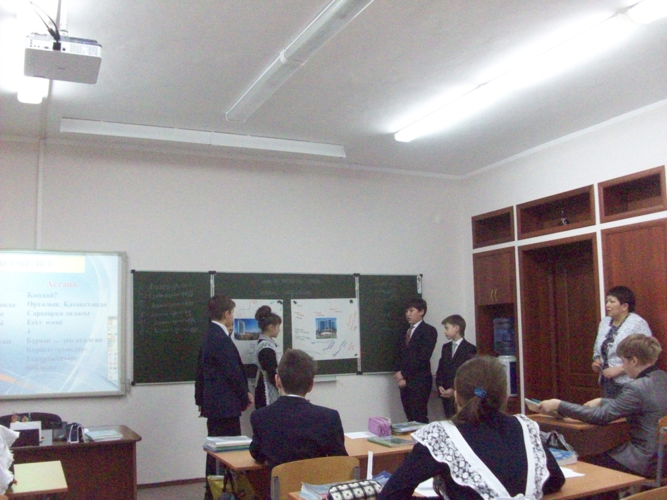 E:\Foto\Школа\урок открытый\102_6539.JPG