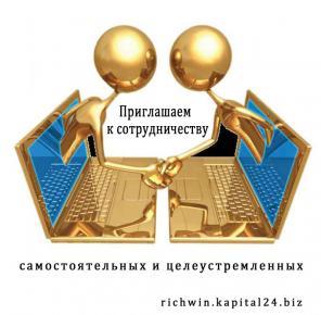 C:\Users\user\Desktop\v-i-r_ru_13580.jpg