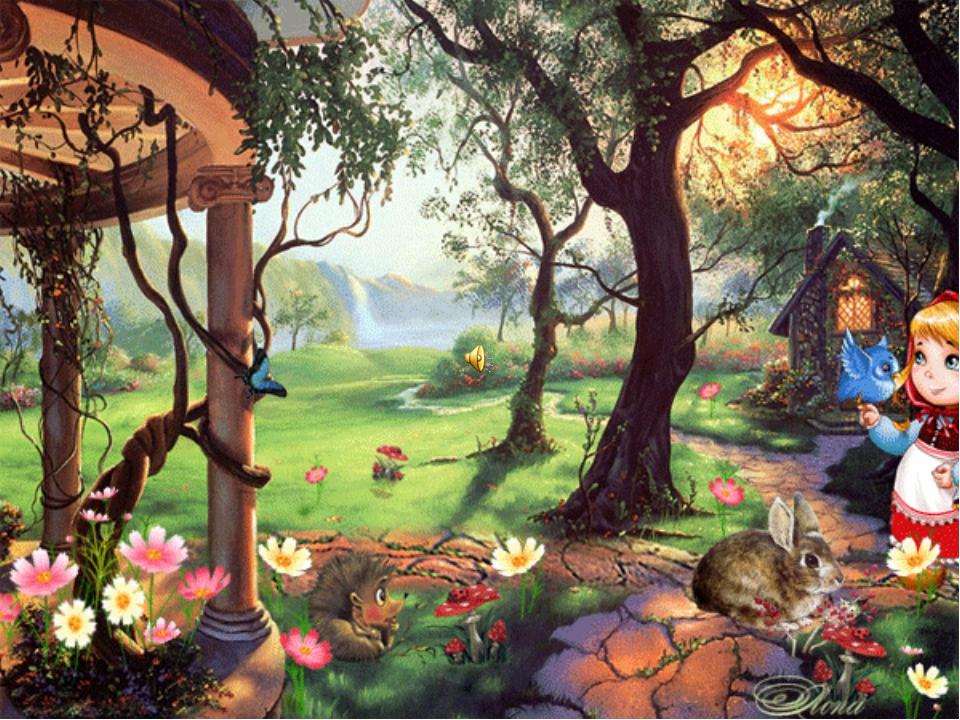 Картинка анимация сказочного леса