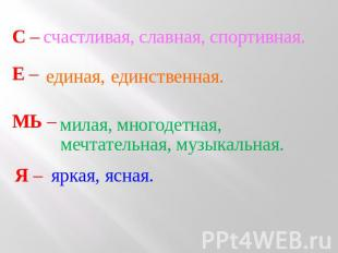 http://ppt4web.ru/images/1194/29507/310/img15.jpg