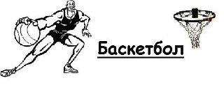 http://go2.imgsmail.ru/imgpreview?key=3437140dfad36cb0&mb=imgdb_preview_407