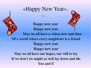 «Happy New Year». Happy new year Happy new year May we all have a vision now
