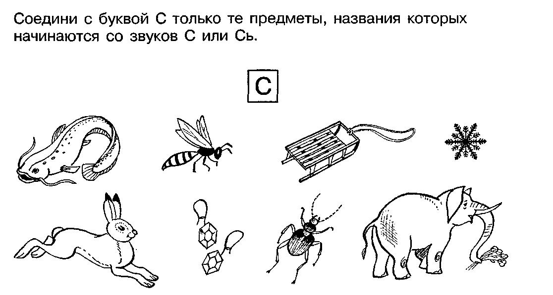pornofoto-fistinga-s-predmetami