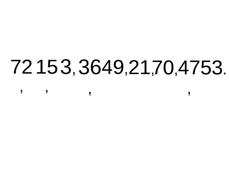 72, 15, 3, 36, 49, 21, 70, 47, 53.