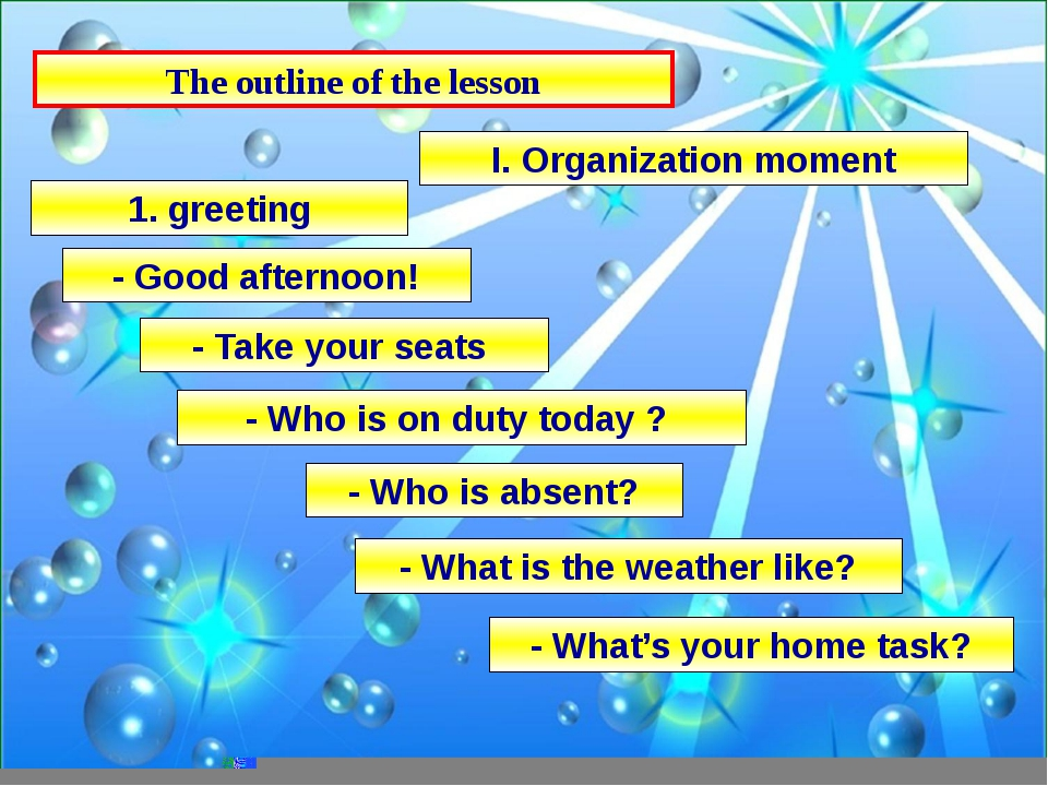 The outline of the lesson I. Organization moment - Good afternoon! - Take you...
