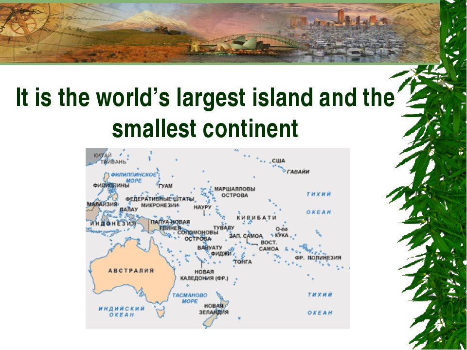 It is the world's largest island and the smallest continent