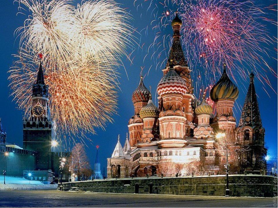 Покровский собор или храм Василия Блаженного