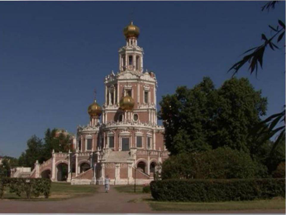 Храм в виде восьмиугольника