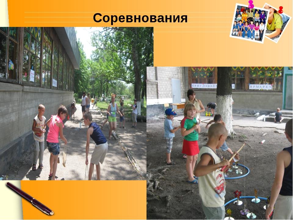 Соревнования www.themegallery.com