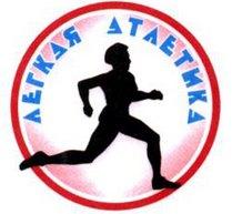 http://kaskad66.ru/uploads/images/news_asbest/2-5_15/03_15-12_4.jpg