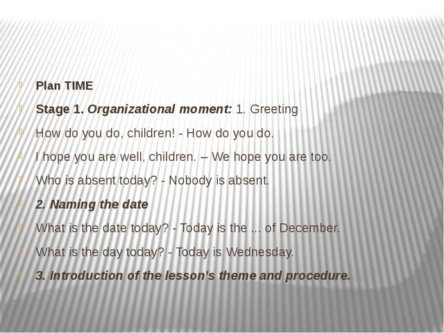 Plan TIME Stage 1. Organizational moment: 1. Greeting How do you do, children...