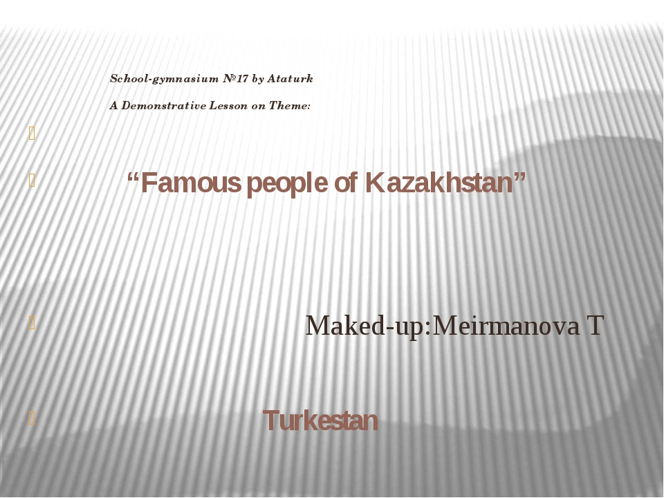 """School-gymnasium №17 by Ataturk A Demonstrative Lesson on Theme: """"Famous peop..."""