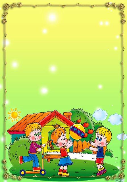 Часть 22. Детские фоны-шаблоны для стендов. Портфолио для детского сада.