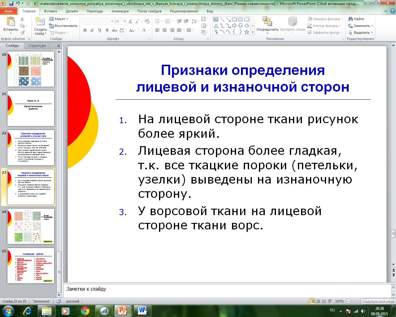 hello_html_24eae648.png