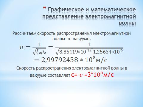 hello_html_7ebae3b3.png