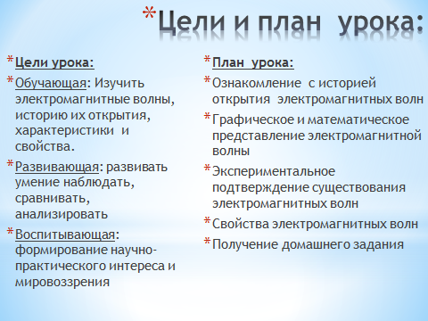 hello_html_m3b87ac9.png