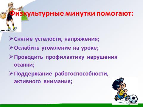 hello_html_7b27cc5c.png