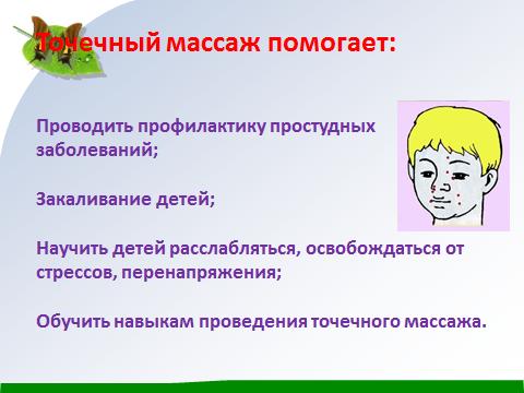 hello_html_fc7ae9b.png