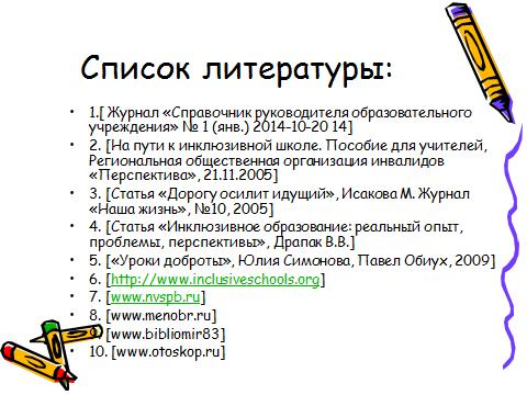 hello_html_m6e64ef60.png