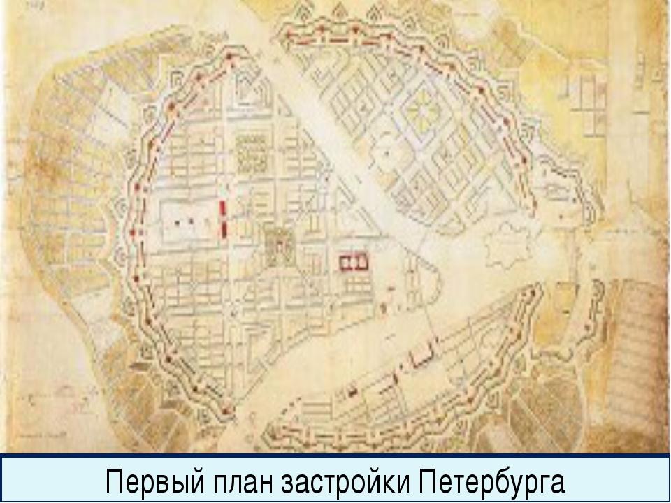 Площадь Восстания Санкт - Петербург