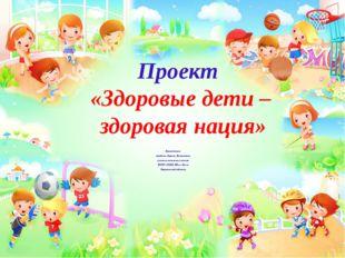 Презентация Арабажи Ларисы Николаевны, учителя начальных классов МКОУ «ООШ №9