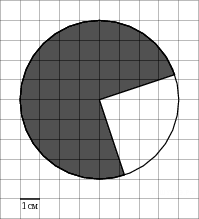 http://reshuege.ru/get_file?id=203