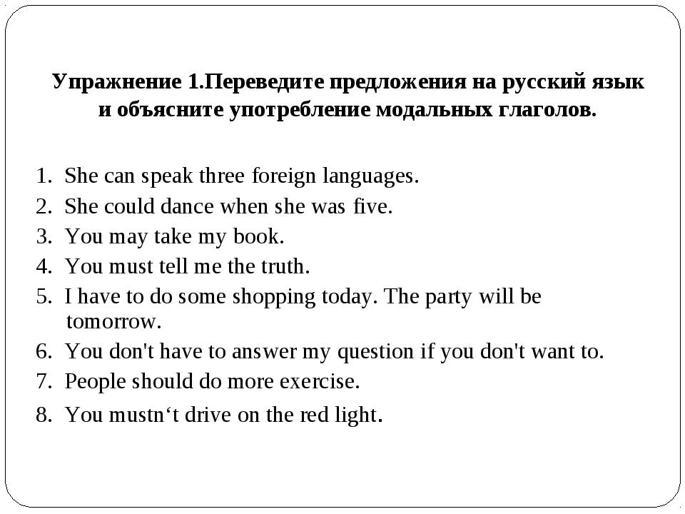 Упражнения по английскому языку с ответами по грамматике