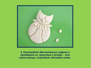 4.Раскатайте два маленьких шарика и придавите их, приклеив к голове – это г
