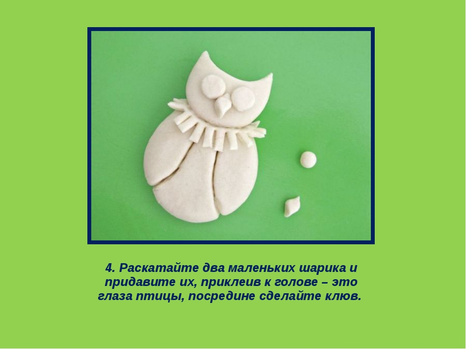 4.Раскатайте два маленьких шарика и придавите их, приклеив к голове – это г...