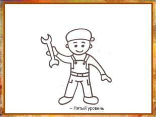 рабочий http://aida.ucoz.ru