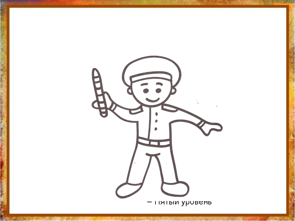 Инспектор ГИБДД http://aida.ucoz.ru
