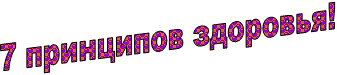 hello_html_m3725f52e.png
