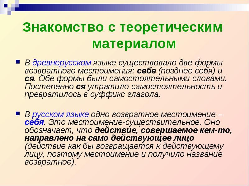 hello_html_20c11b91.jpg