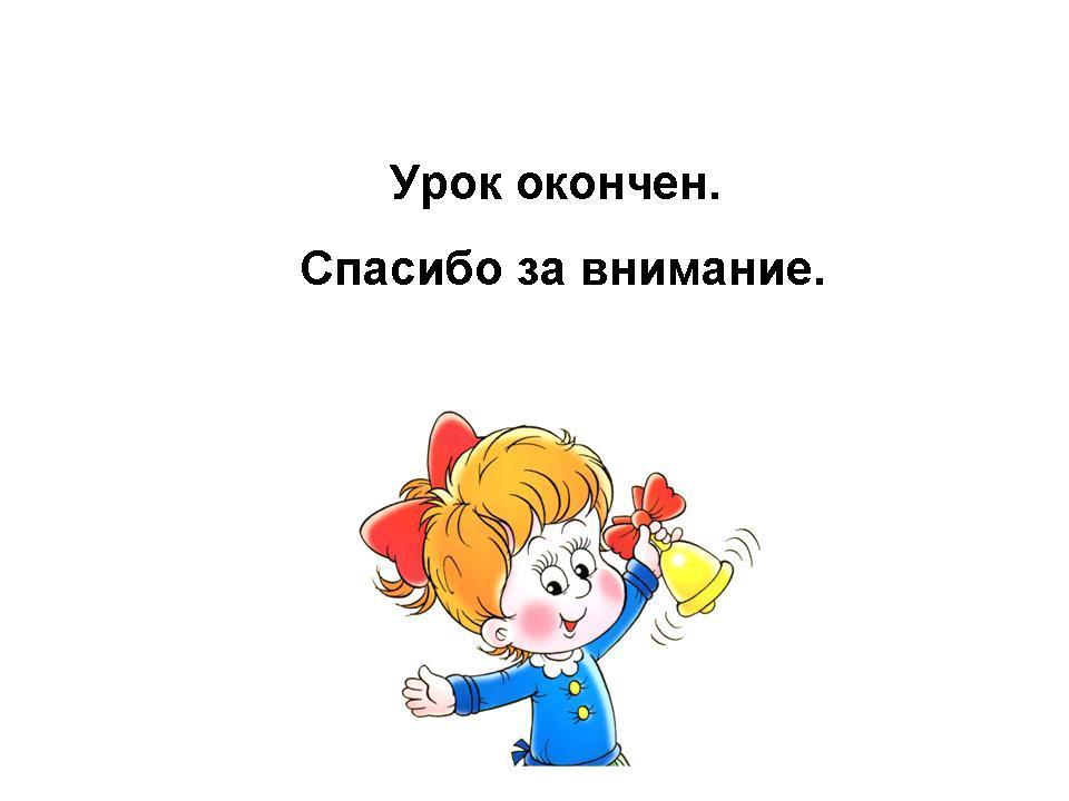 hello_html_m41e38f65.jpg