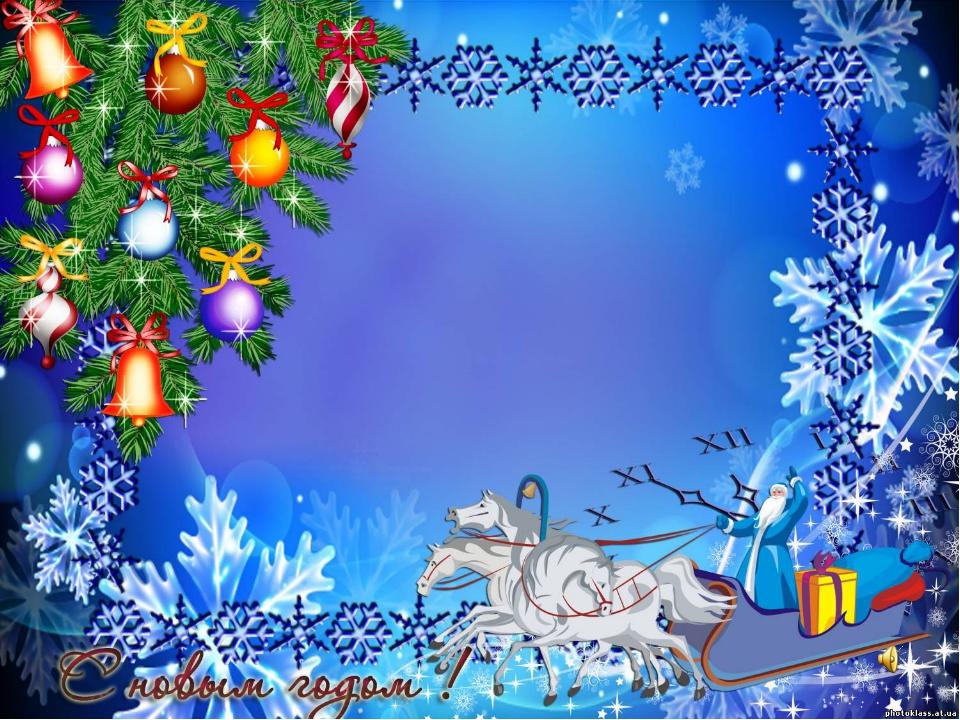 шаблоны с поздравлением нового года зимняя ренет