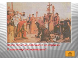 Его часто называют первым русским историком. Он был монахом Киево-Печёрского