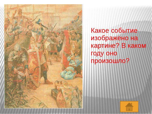 Вече решило: «Если повадится волк к овцам, то унесет все стадо, пока не убью...