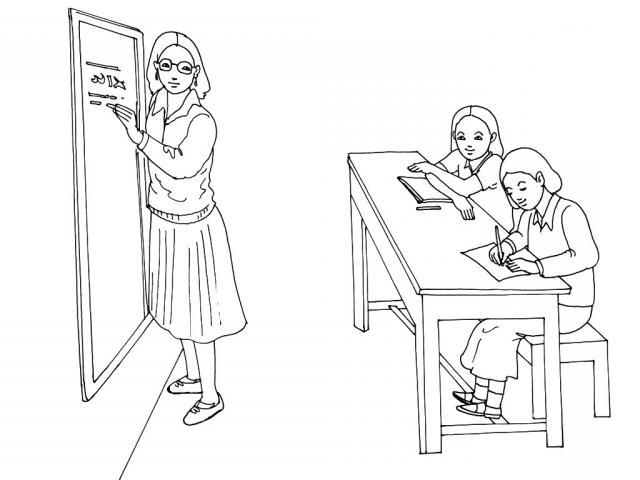 http://kotikit.ru/wp-content/uploads/2012/05/raskraski-shkola7.jpg