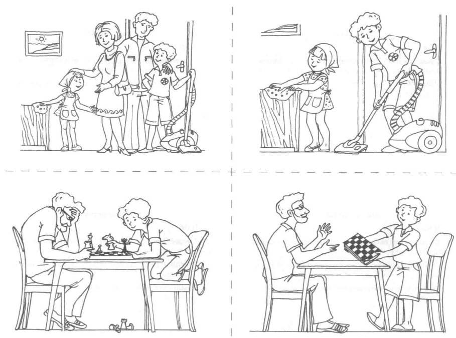 картинки рисунки на тему как я маме помогают того года пары