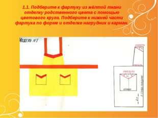 http://fs00.infourok.ru/images/doc/275/280588/310/img25.jpg