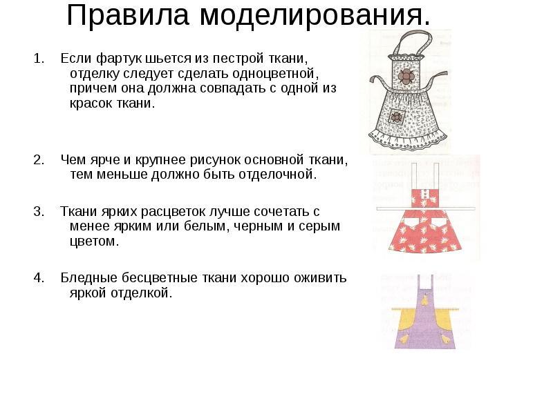 http://mypresentation.ru/documents/e7728c96334bc631dee0d0df61f6d336/img12.jpg