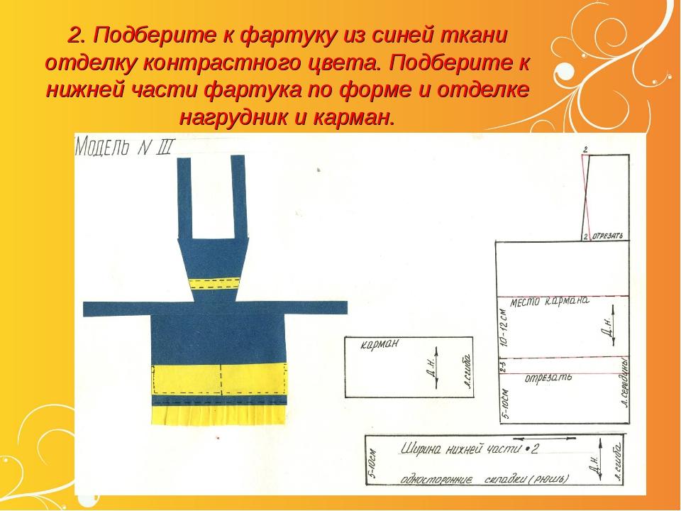 http://fs00.infourok.ru/images/doc/275/280588/img26.jpg