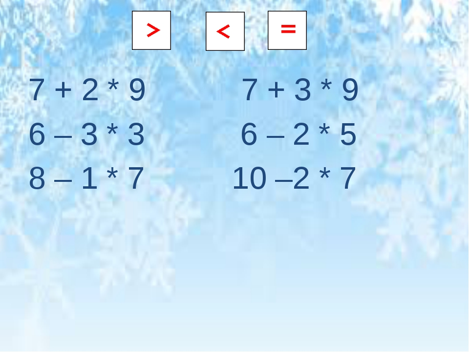 7 + 2 * 9 7 + 3 * 9 6 – 3 * 3 6 – 2 * 5 8 – 1 * 7 10 –2 * 7