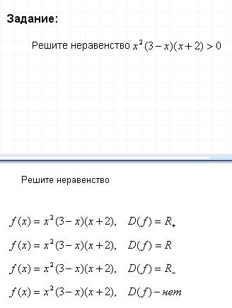 C:\Documents and Settings\Светлана\Мои документы\Мои рисунки\1.bmp