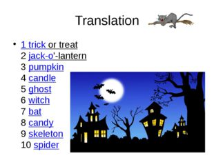 Translation 1 trick or treat 2 jack-o'-lantern 3 pumpkin 4 candle 5 ghost