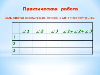 hello_html_m14e96549.png