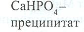 hello_html_m54b78de8.png